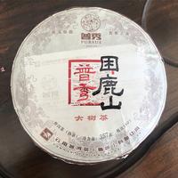 2018年普秀 困鹿山 (熟)357克