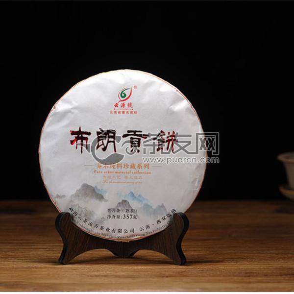 2017年云源号 布朗贡饼 熟茶 357克