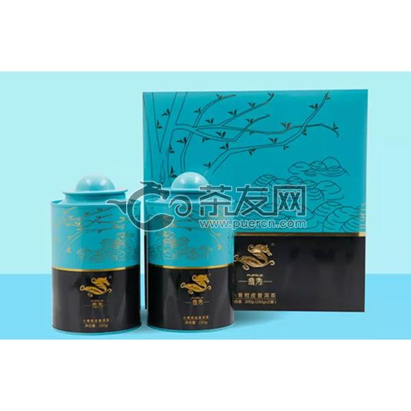 2018年普秀 小青柑皮普洱茶 生茶 150克