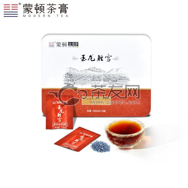2016年蒙顿茶膏 玉龙胜雪 熟茶 10克