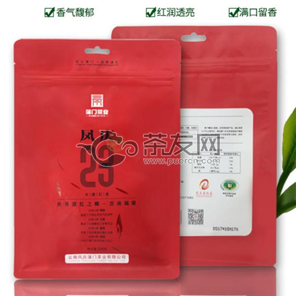 2017年蒲门茶业 凤庆23°·大美 滇红茶 200克
