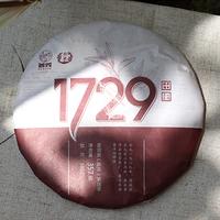 2019年普秀 经典1729 熟茶 357克