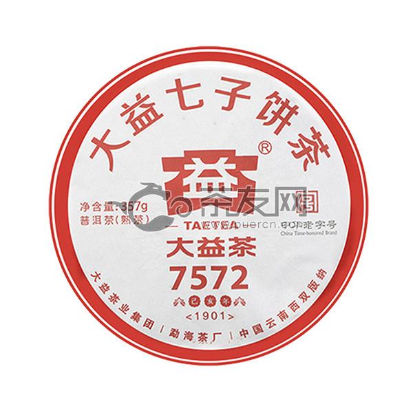 2019年大益 7572 1901批 熟茶 357克