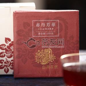 Chi dan fang hua 01 kao bei