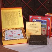 2007年雪域黑金 益阳茶厂庆祝建厂五十周年纪念茯砖 1000g