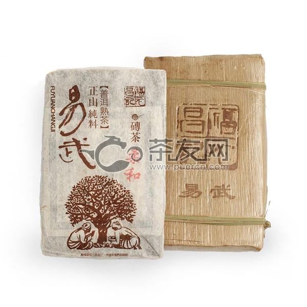 2015年福元昌 易武柔和 熟茶 250克