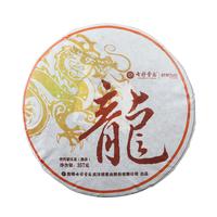 2017年七彩云南 龙饼 熟茶 357克