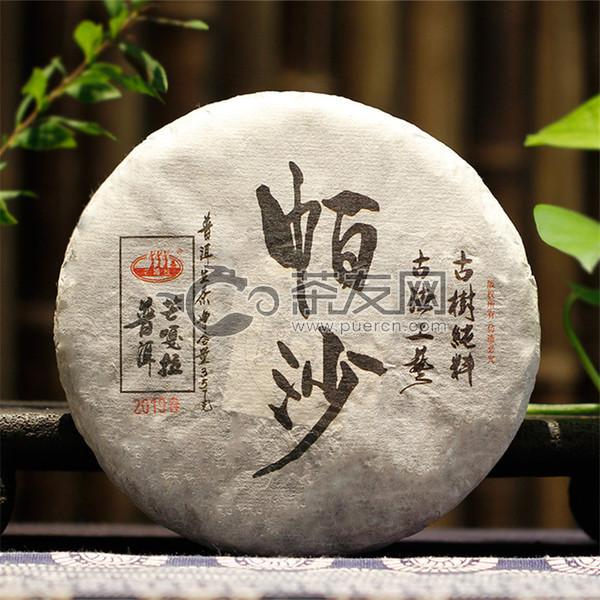 2019年芒嘎拉古茶 (春)帕沙 生茶 357克