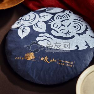 Jun shan 06 kao bei
