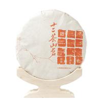 2019年福元昌 十二茶山仓系列 攸乐 生茶 357克