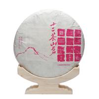 2019年福元昌 十二茶山仓系列 易武 生茶 357克