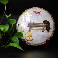 2019年正皓 猪福皓运 生茶 357克