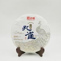 2019年 正皓 五星孔雀茶王 生茶 357克