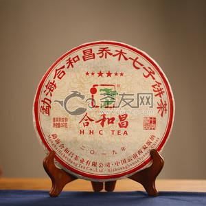 Liu xing 1