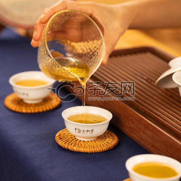 Liu xing 5