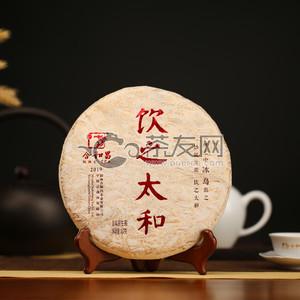 Yin zhi tai he 1 fu ben
