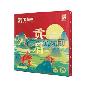 Wei xin tu pian 20190902153007