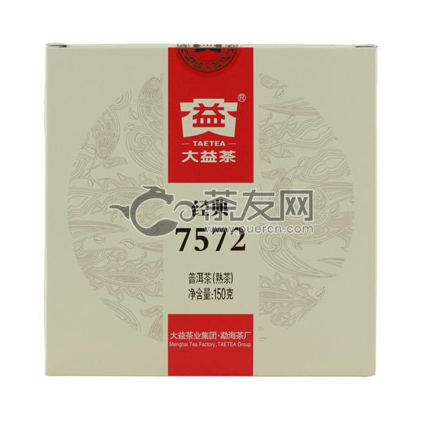2018年大益 经典7572 熟茶 150克