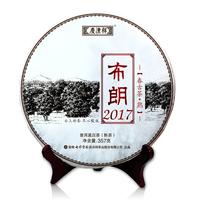 2017年七彩云南 春古茶·布朗 熟茶 357克