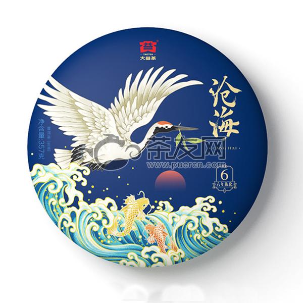 2019年大益 沧海 1901批 生茶 357克