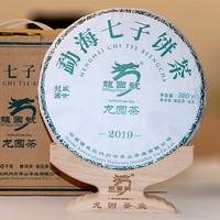 2019年 龙园号 勐海七子饼茶 生茶 380克