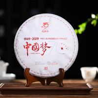 2019年 龙园号 中国梦 380克