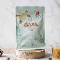2019年下关沱茶 甲级茉莉花茶 散茶 200克