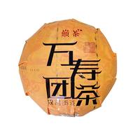 2019年巅茶 万寿团茶 生茶 500克