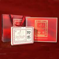 2019年陈升号 拾年 熟茶 1000克