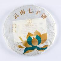 2019年双陈普洱 莲饼 生茶 357克