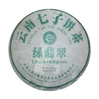 2018年七彩云南 绿翡翠 生茶 357克