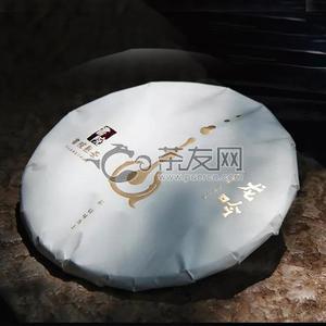 Wei xin tu pian 20200105114109