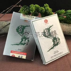 Wei xin tu pian 20191219145112
