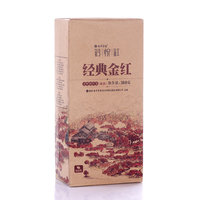 2016年七彩云南 经典金红 滇红茶 360克