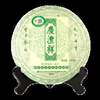 2019年七彩云南 黄家寨正山古树春茶 生茶 357克