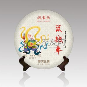 Sheng cha