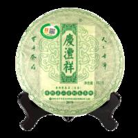 2019年七彩云南 布朗正山古树春茶 生茶 357克