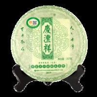 2019年七彩云南 邦盆正山古树春茶 生茶 357克