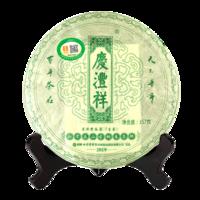 2019年七彩云南 勐宋正山古树春茶 生茶 357克
