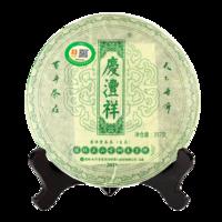 2019年七彩云南 拔玛正山古树春茶 生茶 357克