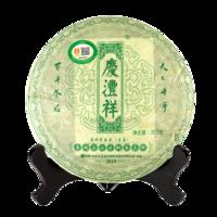2019年七彩云南 南糯正山古树春茶 生茶 357克