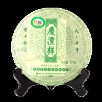 2019年七彩云南 老班章正山古树春茶 生茶 357克