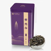 2020年七彩云南 紫光白 白茶 100克