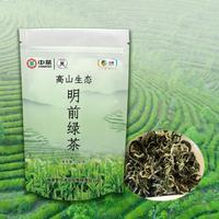 2020年中茶普洱 高山生态明前绿茶  绿茶 100克