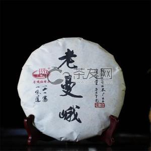Wei xin tu pian 20200406093845