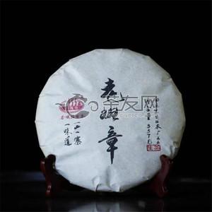 Wei xin tu pian 20200407093805
