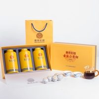 2017年云鼎柑普 古法小青柑(限量版) 柑普茶 160克