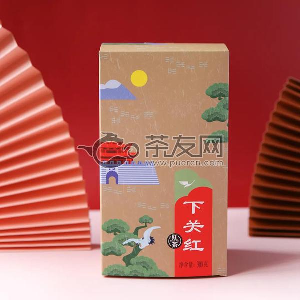 2020年下关沱茶 下关红 红茶 300克