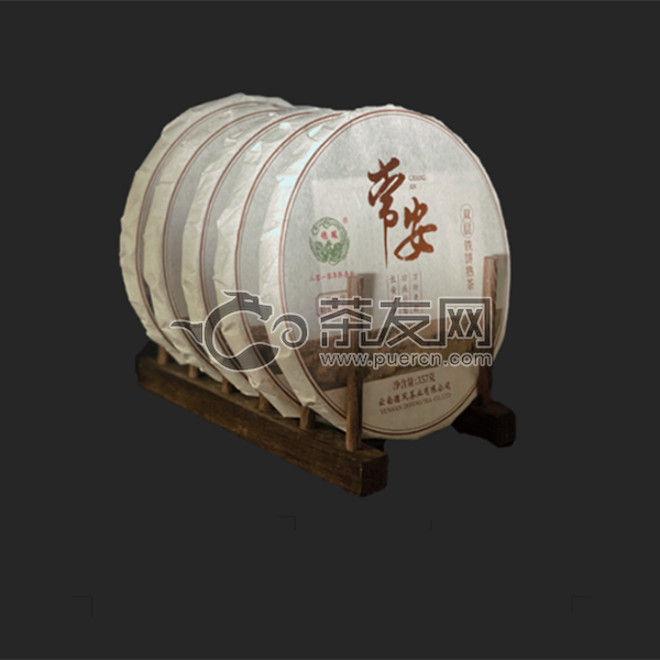2020年德凤 常安 特别纪念 熟茶 357克