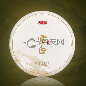 Wei xin jie tu 202004271752...
